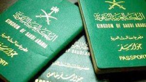 كيفية الاستعلام عن تأشيرة خروج نهائي مقيم