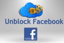 كيفية الغاء حظر شخص حظرني في الفيس بوك