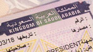 مدة صلاحية التأشيرة بعد صدورها من مكتب العمل