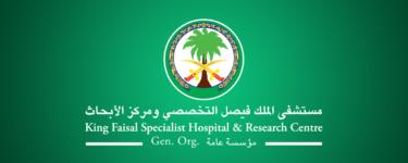 مستشفى الملك فيصل التخصصي الخدمات الإلكترونية