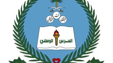 مميزات الالتحاق بكلية الملك خالد العسكرية للطلاب
