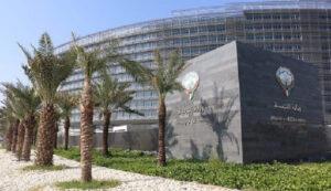 مواعيد التسجيل في منصة الكويت التعليمية للمعلمين والطلاب