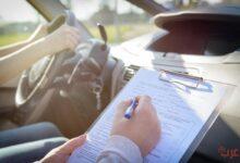 نموذج رخصة قيادة تحميل مباشر