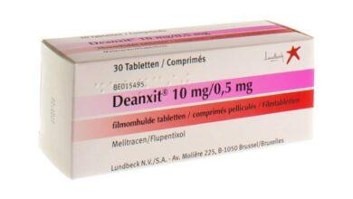 هل دواء deanxit يزيد الوزن