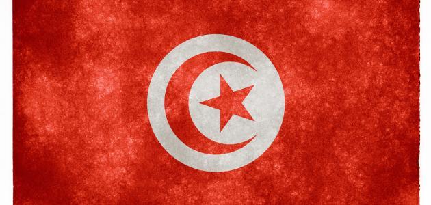 ما هي عاصمة تونس وأهم الأماكن السياحية بها