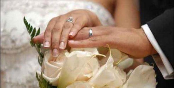 أسباب رفض معاملة الزواج