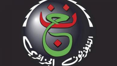 تردد قناة الأرضية الجزائرية hd 2021 على قمر النايل سات
