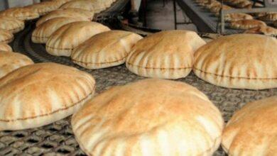 رابط تكميلي دعم الخبز الأردن دعمك 2021