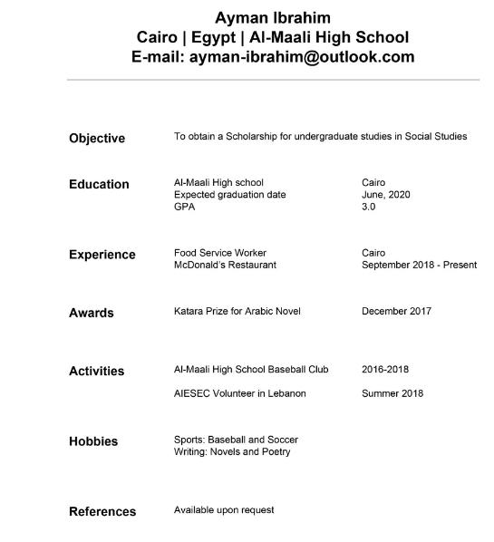 السيرة الذاتية لطلاب المرحلة الثانوية