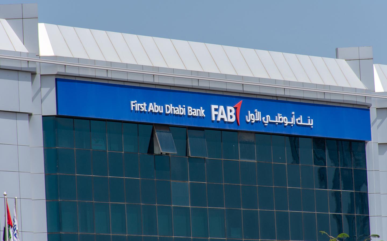 فتح حساب بنك أبوظبي الأول السعودية – ما الأوراق المطلوبة؟