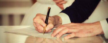 استعلام عن وثيقة زواج