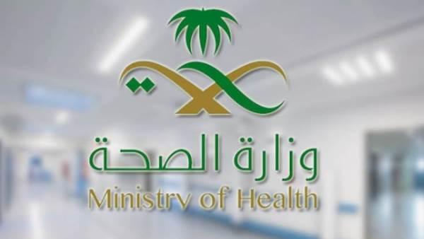 حجز موعد مركز صحي رقم موعد المركز الصحي