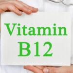 نقص فيتامين ب 12 علاج نقص فيتامين ب12