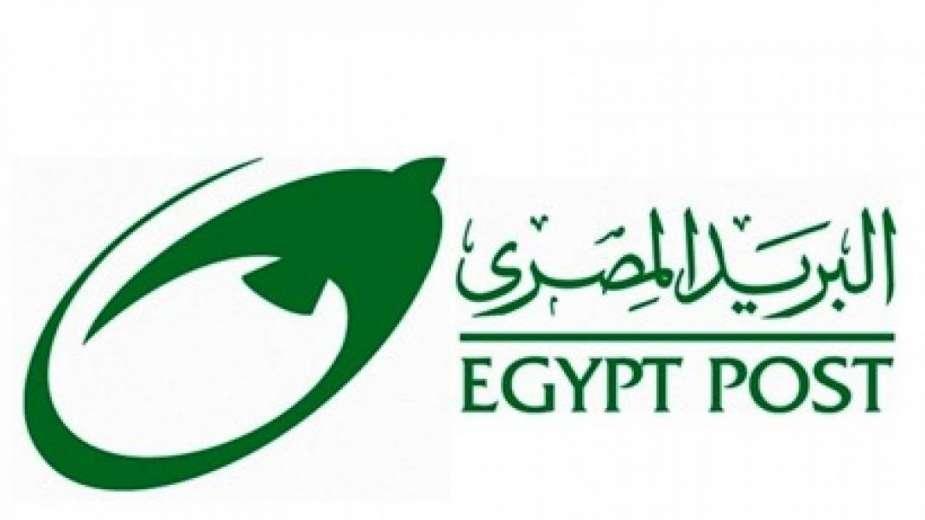 طريقة استخراج شهادة ميلاد من البريد المصري