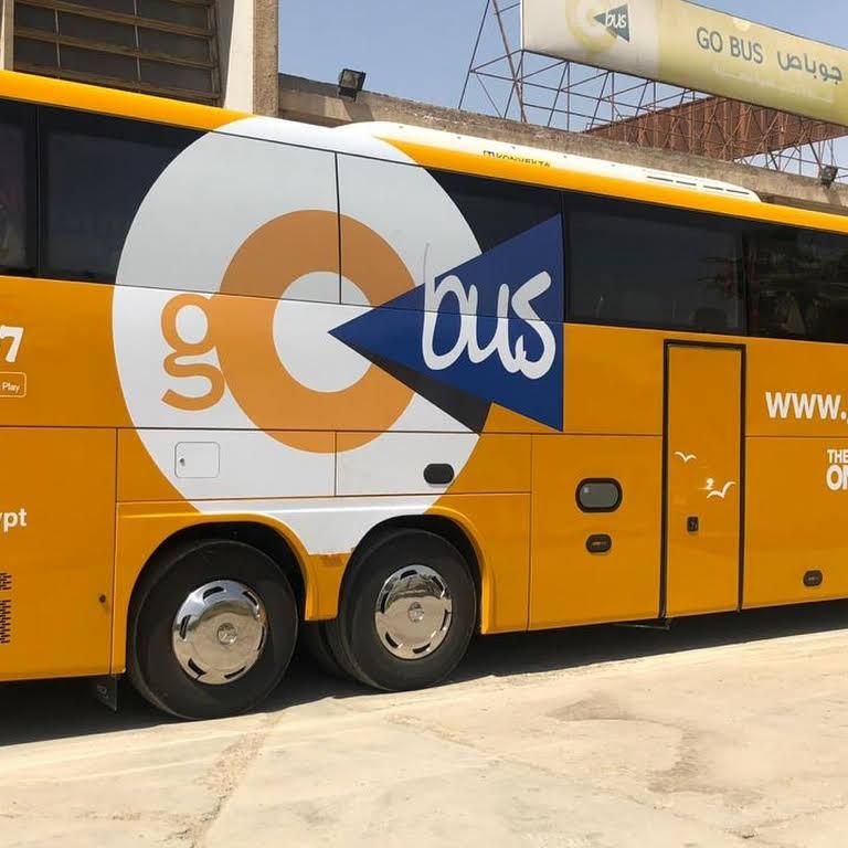للذهاب بالحافلة