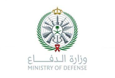 رواتب الضباط سلم رواتب الضباط وزارة الدفاع مع البدلات 1442